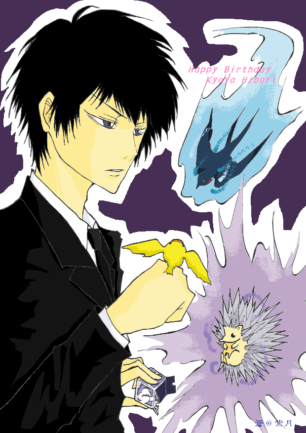 Hibari_birthday2009color