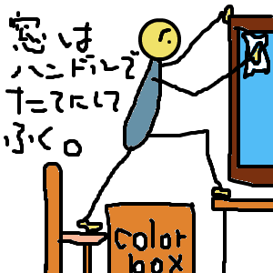 Cocolog_oekaki_2009_12_29_21_33