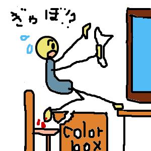 Cocolog_oekaki_2009_12_29_22_06