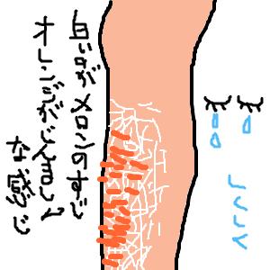 Cocolog_oekaki_2013_04_14_21_16