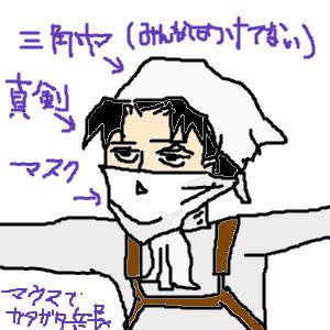 Cocolog_oekaki_2013_07_31_13_30